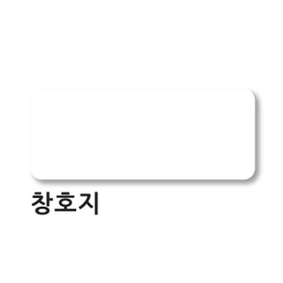 [예한] 창호지 [장/1] 84519