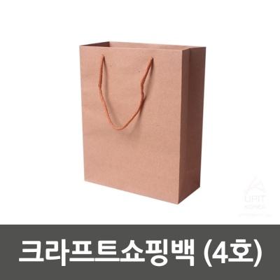 크라프트쇼핑백 (4호)_8625 쇼핑백 패턴쇼핑백 쇼핑백