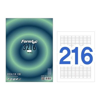 분류표기용 라벨/LQ-3216
