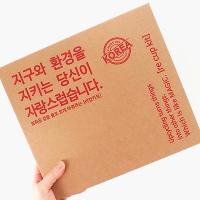 리컵키트 업사이클링 2인 체험패키지_무순씨앗심기