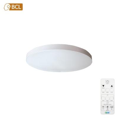 슬림소프트 BCL 원형 LED방등