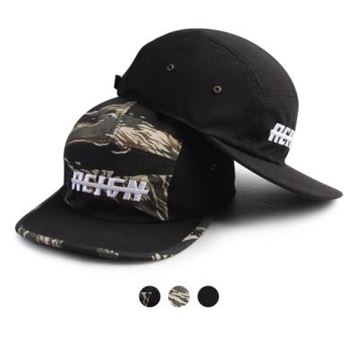 [디꾸보]카모 배색 아웃도어 캠프캡 모자 HN651