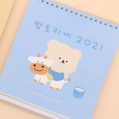 [밤토리상점]2021 캘린더