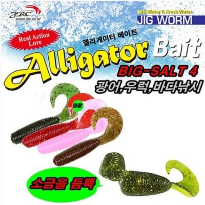 [엘리게이터] BIG SALT4 고비중 솔트 글럽웜 광어