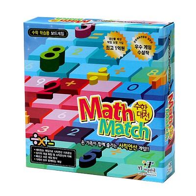 [수학 보드게임] 수학대전 (Math Match)