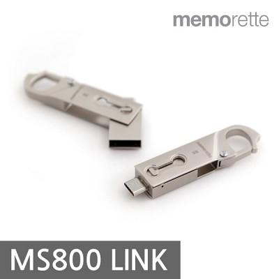 [메모렛] MS800 LINK 16G OTG USB메모리