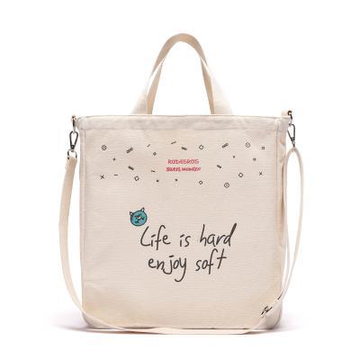 [로아드로아X스위트몬스터] SWEET SLOGAN CROSS BAG (IVORY) 크로스백 가방