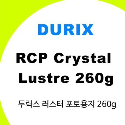 두릭스 포토용지/ 반광택 RCP Crystal Lustre 260g