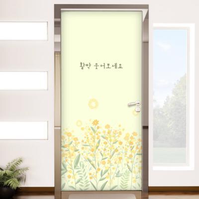 tc490-꽃그림메세지2_현관문시트지