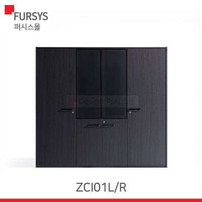 퍼시스 인콘트로 캐비닛세트(ZCI01LR)