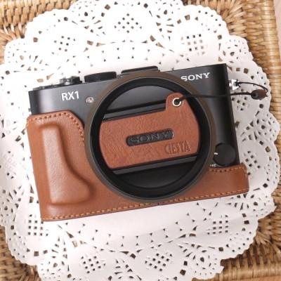 씨에스타 Sony RX1/RX1R 겸용 속사케이스 + 캡스킨 - 브라운