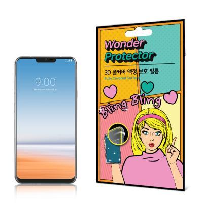 [원더프로텍터] LG G7 풀커버 액정보호 필름 2매
