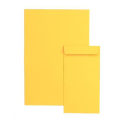 1000 컬러편지지- 노란색