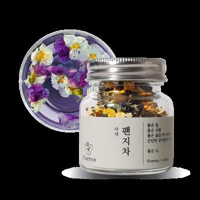 [포이티] 팬지차 국내산 건강 꽃차