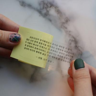 코로나 청첩장 스티커 30매 50매 결혼식 안내 문구