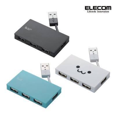 4포트 수납형 USB 허브