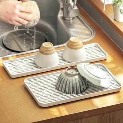 물빠짐 설거지 접시 컵 식기 건조대 정리대 (소형)