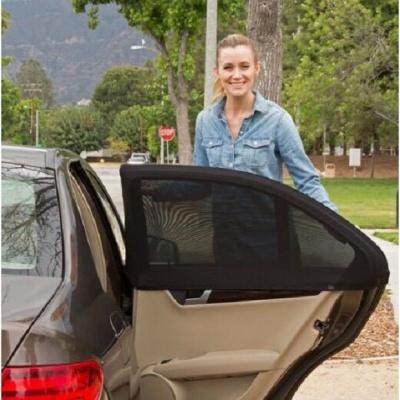 차량용 햇빛가리개 방충망 자외선차단 모기장 차양막
