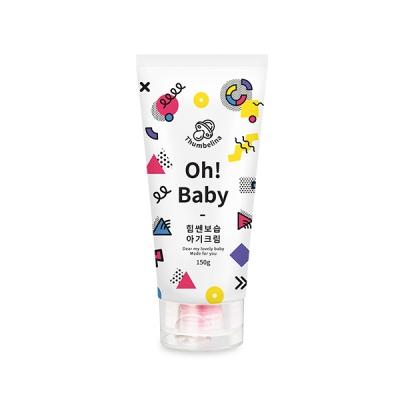 오 베이비 힘쎈보습 아기크림