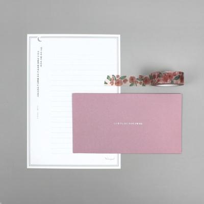 시인의 편지 (편지지 + 봉투 세트) 5종 전체 세트