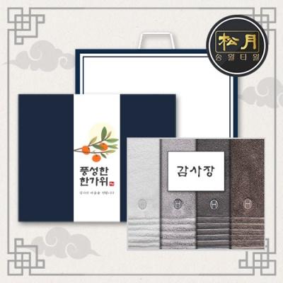 송월 추석선물세트 필라라인 세면타월 4매세트
