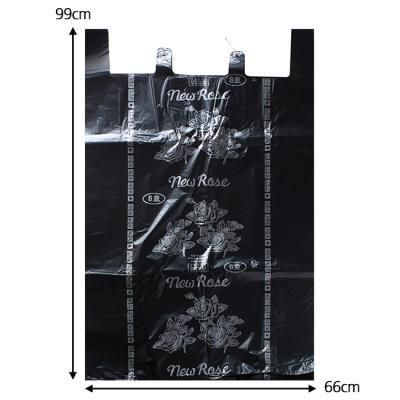 (와인앤쿡)50p 이불실속형 비닐봉투(검정8호)
