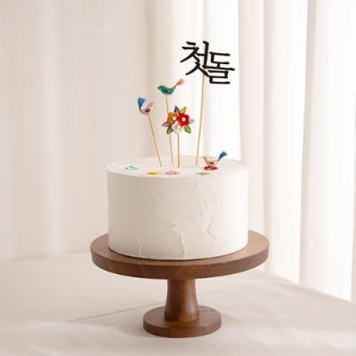 전통 케이크 모형(오방색-첫돌)