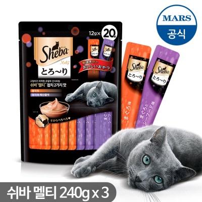 쉬바 멜티 2가지맛 240gx3개(닭고기/가다랑어/참치)