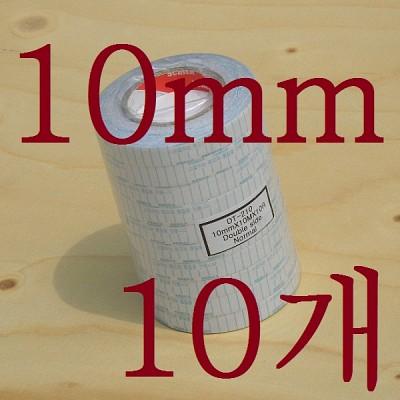 1팩 10개로 저렴하게-10mmx10M 스칼라 부직포 Normal 양면 테이프 A464-1