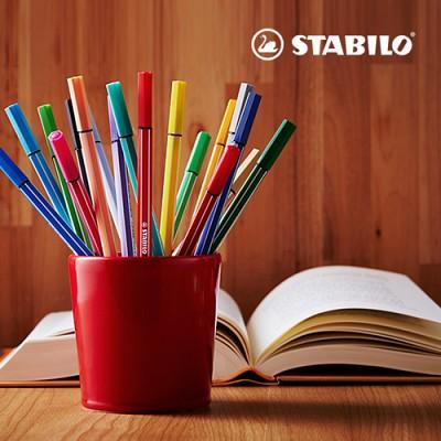 [스타빌로] 펜68 사인펜 Pen68 46Color 전색상 세트