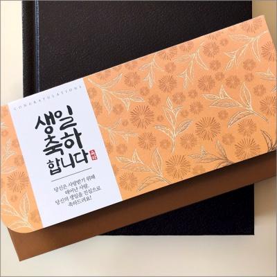 축하감사봉투 [생일(노랑)] JC-1017(1속4매))
