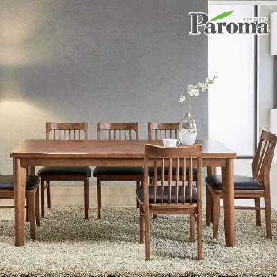 파로마 우든 6인용 원목 식탁세트 의자형 CR10