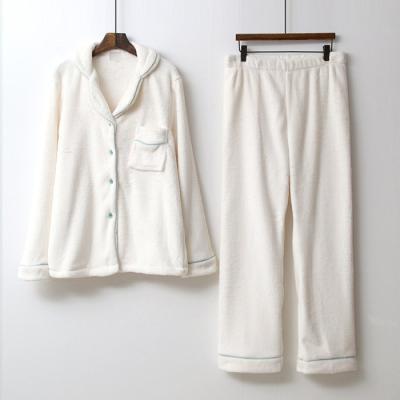 Soft Home Yolo Pajama Set - 극세사,커플룩