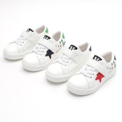 매직 루틴 160-210 아동 키즈 운동화 신발 아동화