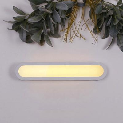 LED 요크 벽등(라운드)-화이트
