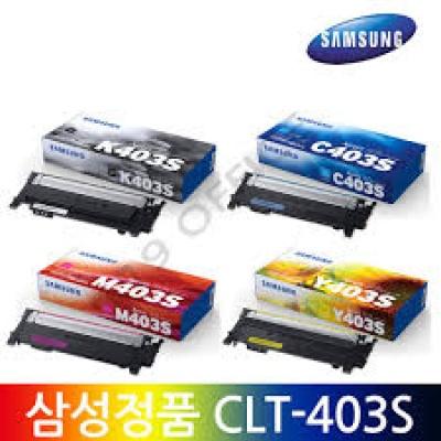 삼성 정품 토너 CLT-403S (4색 SET) 검,파,적,노랑
