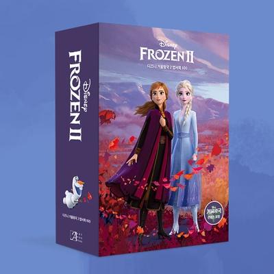 디즈니 겨울왕국 2 엽서북(100장)
