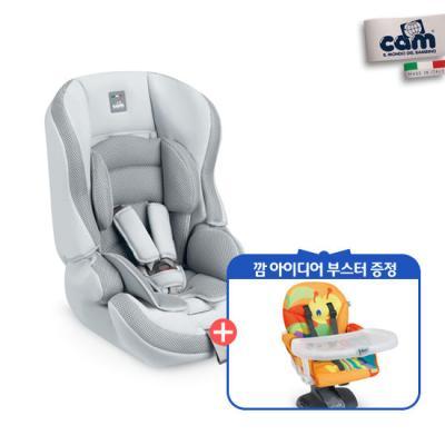 [CAM] 깜 트래블에볼루션 카시트 (웜그레이)
