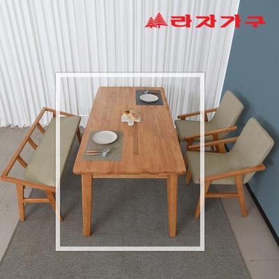 빌렘 원목 식탁 테이블 4인