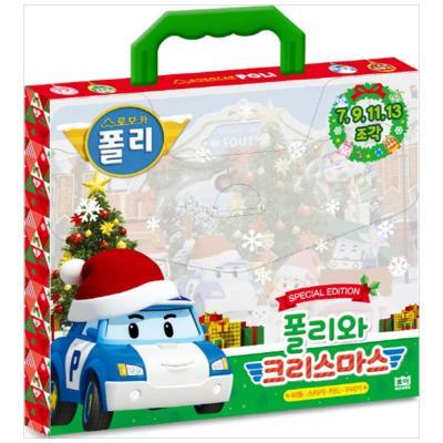 [로이북스] 폴리와 크리스마스(가방 퍼즐)