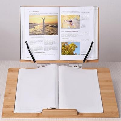 [2단 5039] 온판 대나무 2단독서대