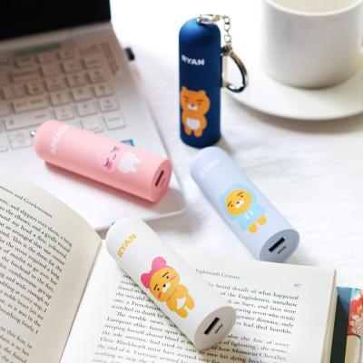 카카오프렌즈 스틱형 보조배터리 5000mAh(케이블포함)