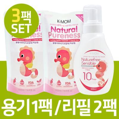[케이맘] Natural Pureness 젖병이유식기세정제(거품형) 500ml 용기 + 500ml 리필형 2팩
