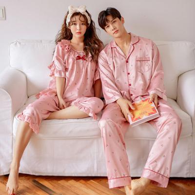 [쿠비카]체리 반팔 커플 잠옷 WM185
