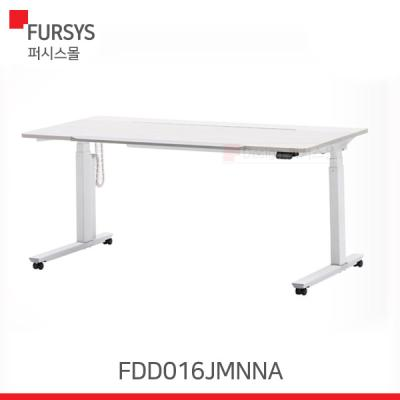 퍼시스 모션데스크 이지탭 너비1600 (FDD016JMNNA)