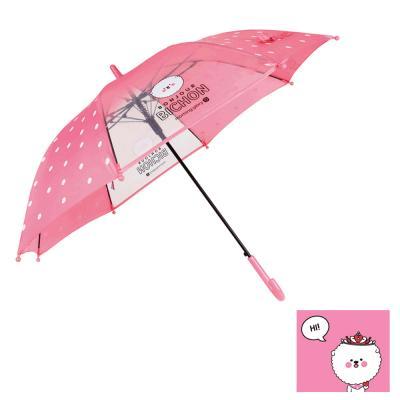 9000 도트비숑 프랜즈장우산(핑크)