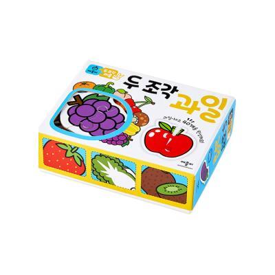 40장 두 조각 퍼즐 - 과일 (쉐입) (실루엣)