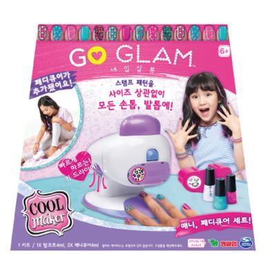 [영실업] GO GLAM 네일살롱 /손톱 발톱 네일아트