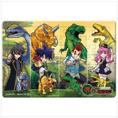 [새샘] 공룡메카드 8절 퍼즐. 1