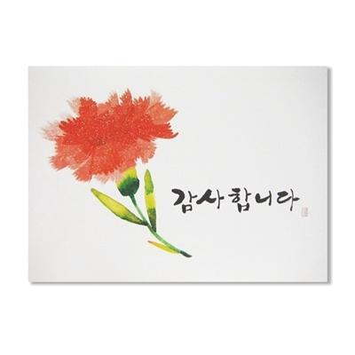 홀마크 꽃 감사카드-KED1577